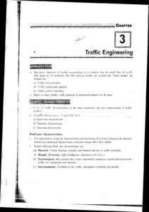 IES MASTER HIGHWAY ENGINEERING SCREENSHOT 3
