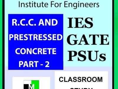 IES MASTER RCC AND PRESTRESSED CONCRETE GATE IES PSU GOVT EXAMS STUDY MATERIAL MAIN 1