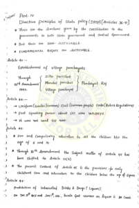 Indian Polity AE AEE Civil Engineering Handwritten Notes PDF